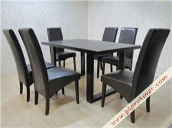 NORWAY PARSON + U-RING TABLE